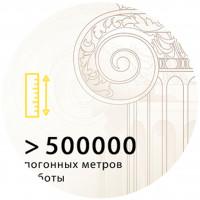 Дизайн сайта для компании облицовки фасадов