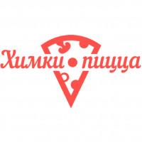 Химки-пицца
