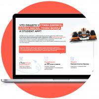 Презетнация мобильного приложения для университета
