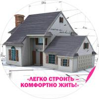 Квартальный календарь ОАО Строй-планета