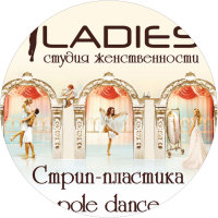 Логотип и визитки для студии женственности