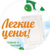 Плакаты для производителя дверей эконом класса.