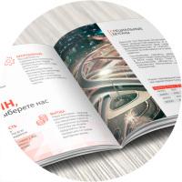 Буклет-презентация для производителя бетонна