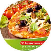 Листовки для доставки пиццы и суши