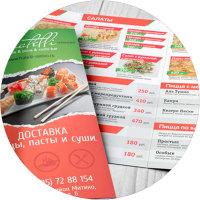 Меню для Службы доставки итальянской и японской кухни.