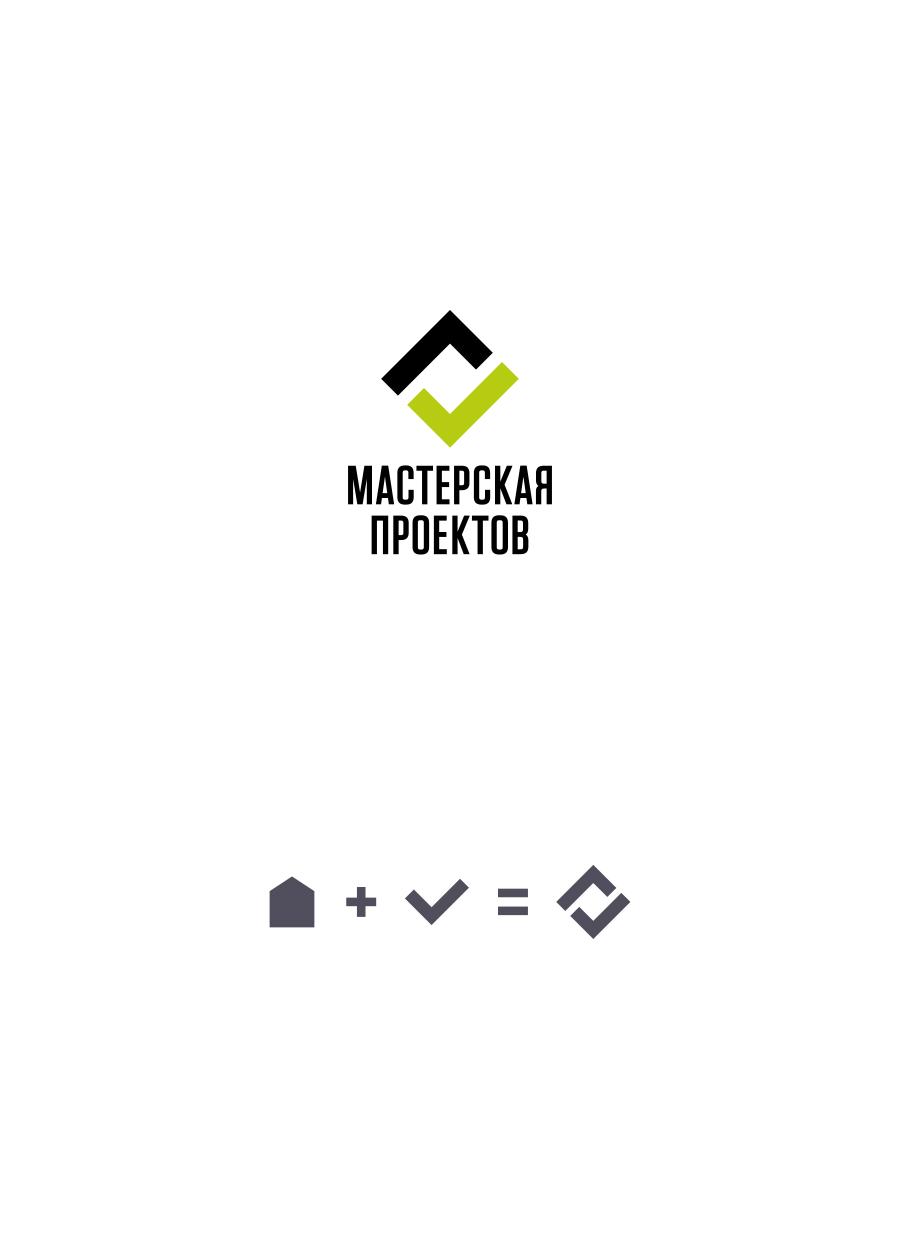 Разработка логотипа строительно-мебельного проекта (см. опис фото f_067606fbc0ab3d12.jpg