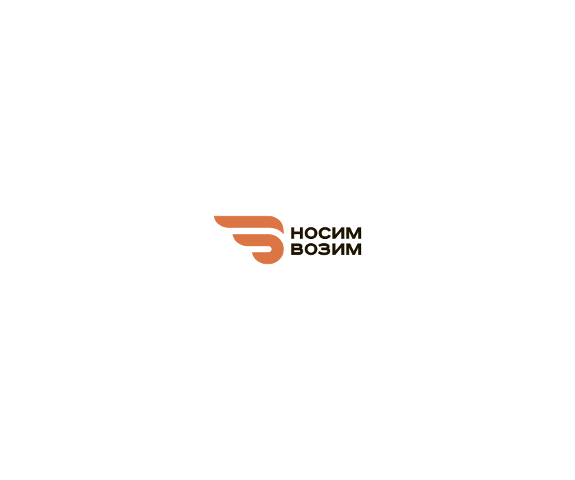 Логотип компании по перевозкам НосимВозим фото f_1015cfa29d02729d.jpg