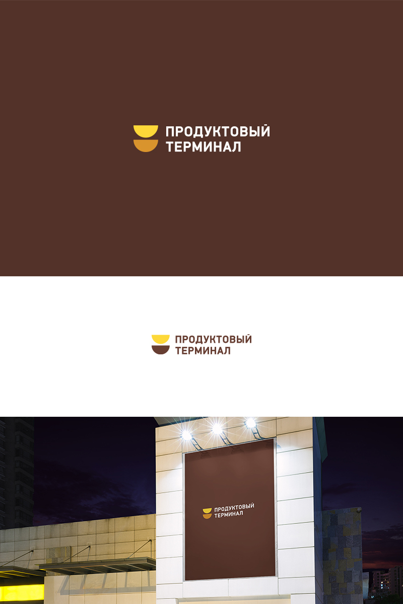 Логотип для сети продуктовых магазинов фото f_14856fb75487dc19.jpg