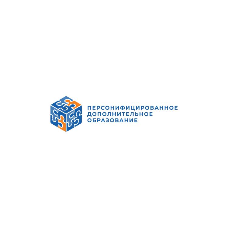 Логотип для интернет-портала фото f_2545a5de87fb595d.jpg