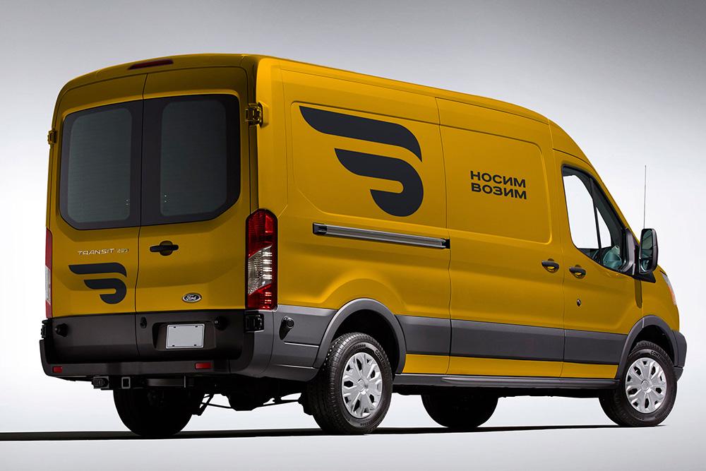 Логотип компании по перевозкам НосимВозим фото f_3035cfa53891946d.jpg