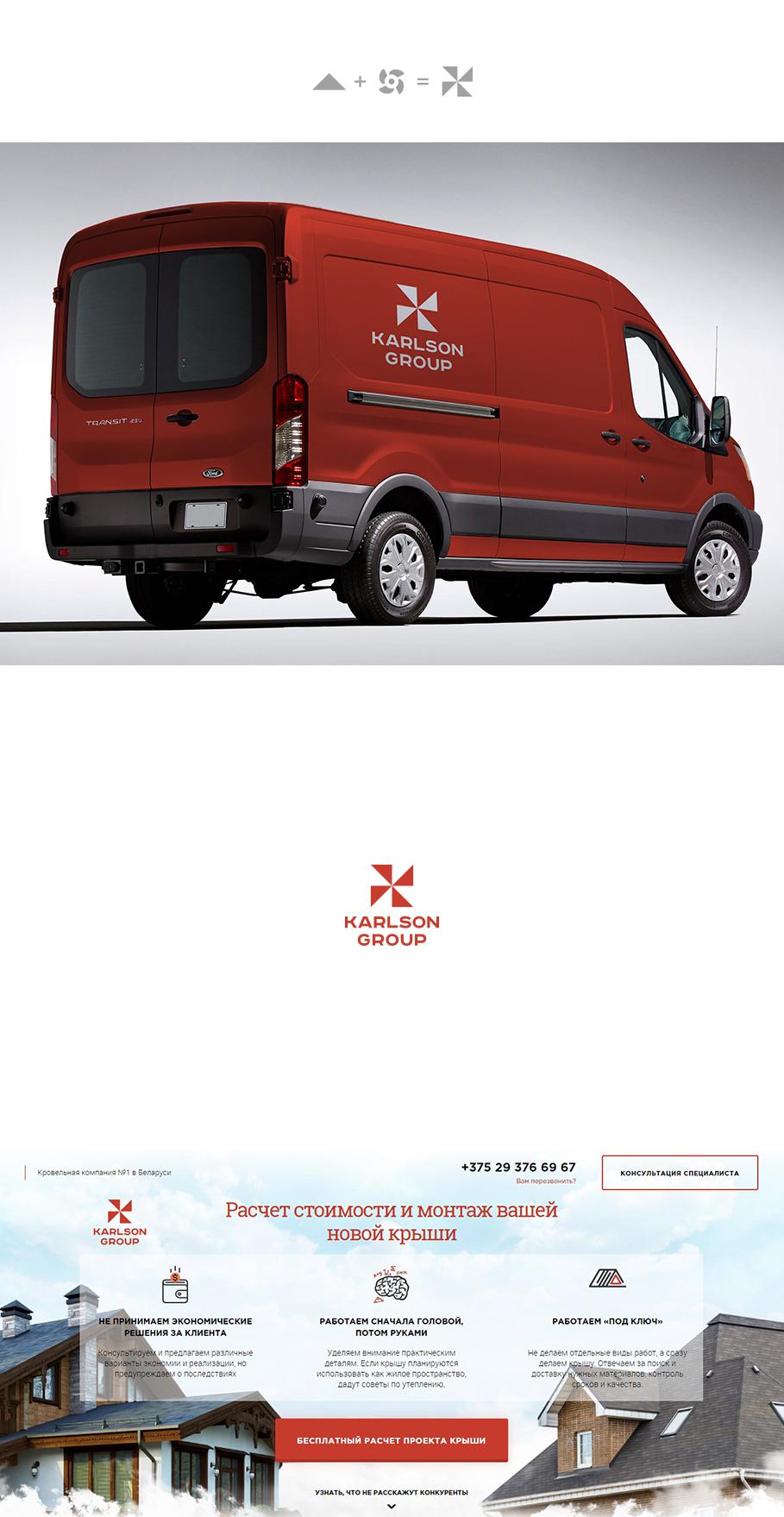 Придумать классный логотип фото f_46659912ec99e62b.jpg