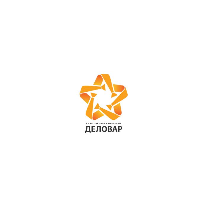 """Логотип и фирм. стиль для Клуба предпринимателей """"Деловар"""" фото f_5044ad120c595.jpg"""