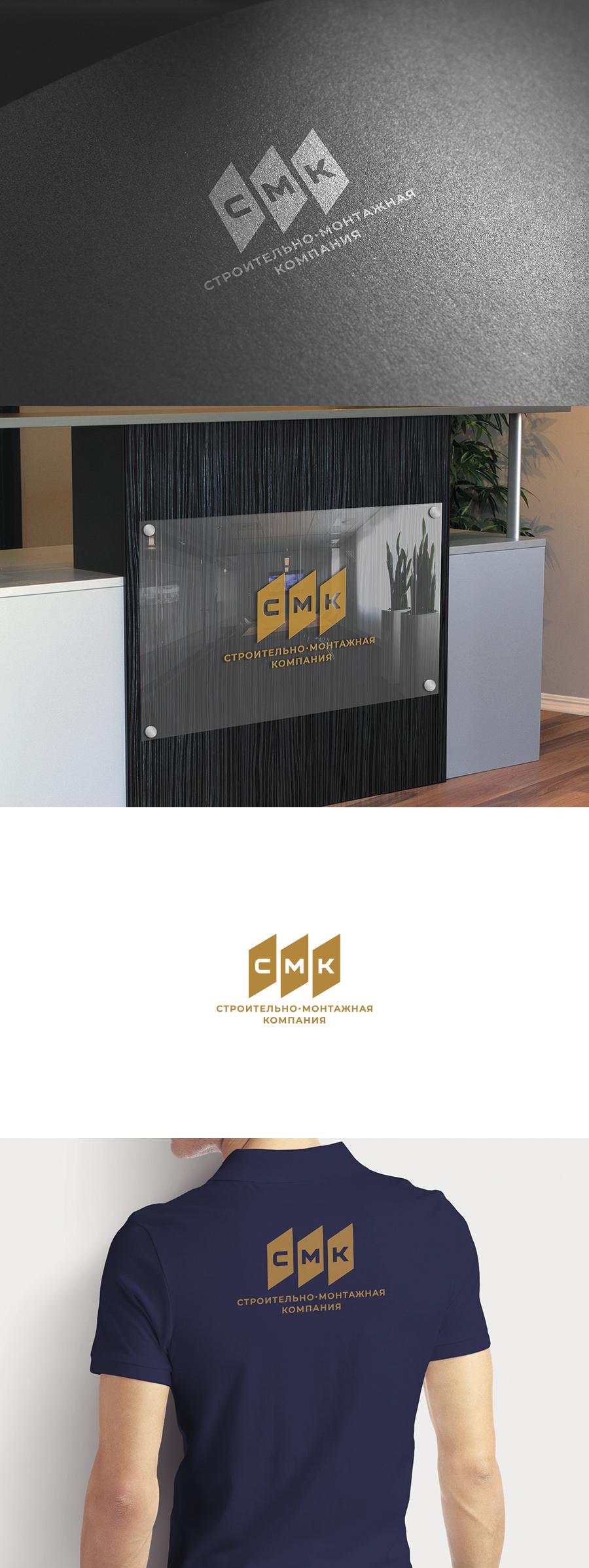 Разработка логотипа компании фото f_5165ddf2fa566080.jpg
