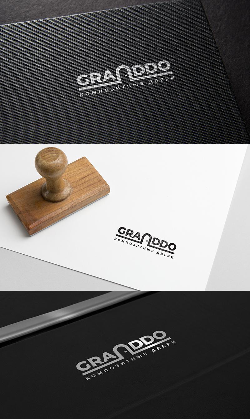 Разработка логотипа фото f_5175a9237b46bdbf.jpg