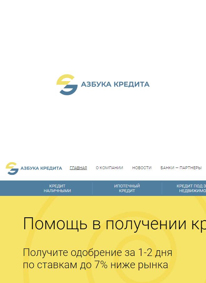 Разработать логотип для финансовой компании фото f_5365de47d9f97c85.jpg