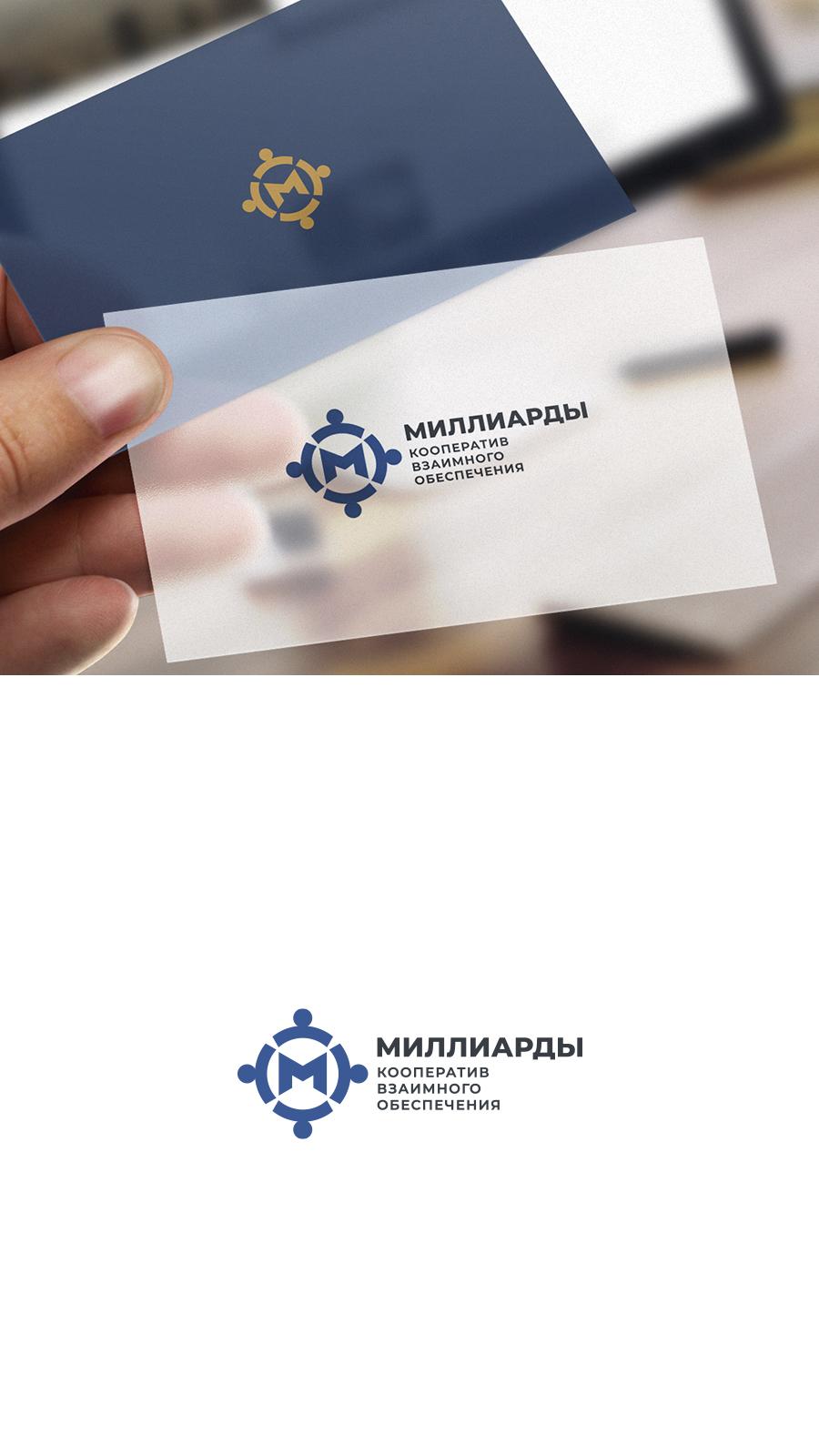 Создание логотипа фото f_5525e4372a420500.jpg
