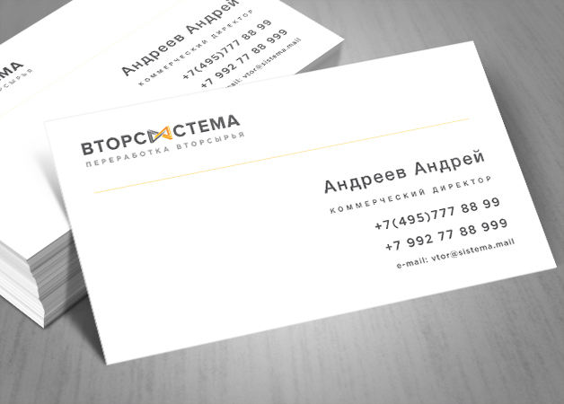 Нужно разработать логотип и дизайн визитки фото f_56455516252e9a1a.jpg