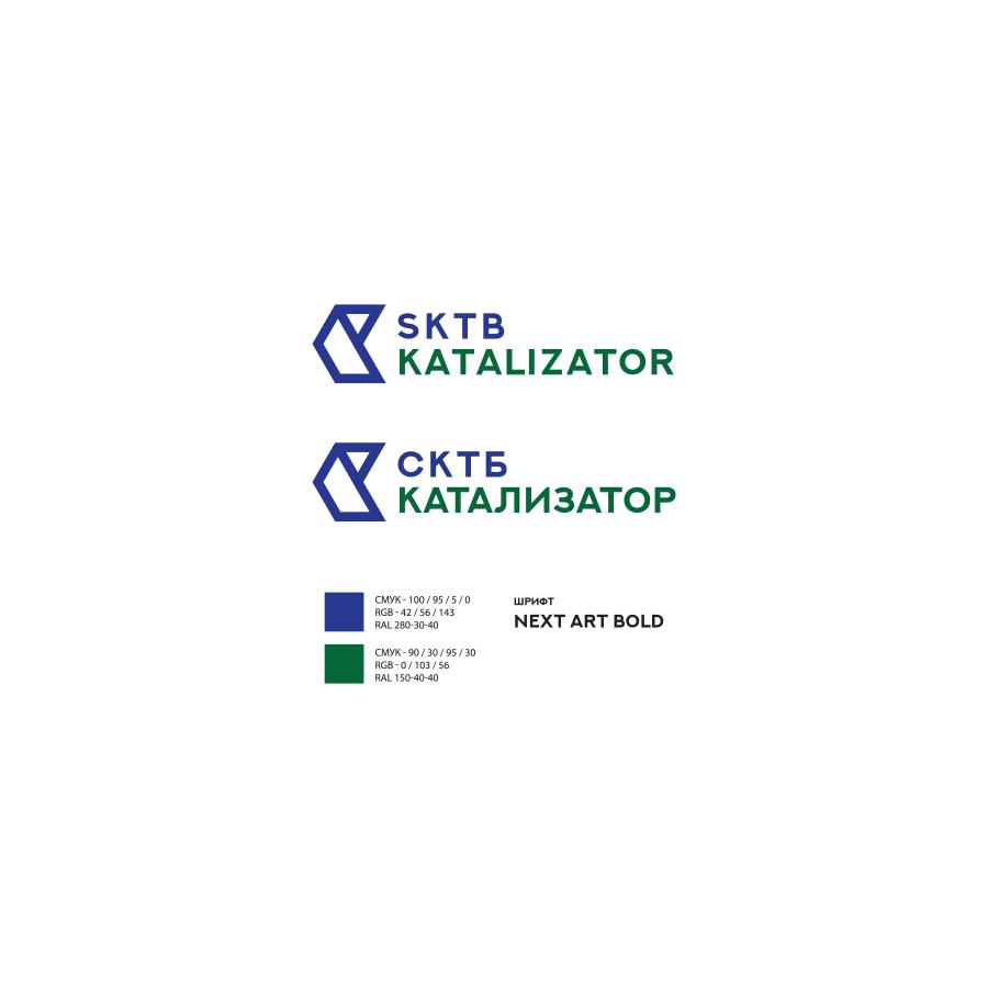 Разработка фирменного символа компании - касатки, НЕ ЛОГОТИП фото f_6035affdc0358907.png