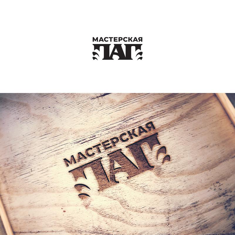 Разработка логотипа  фото f_6115aa4da1bb0df4.jpg