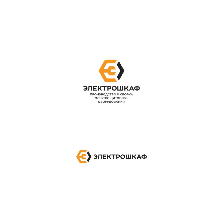Разработать логотип для завода по производству электрощитов фото f_6375b70fb7f8df9d.png