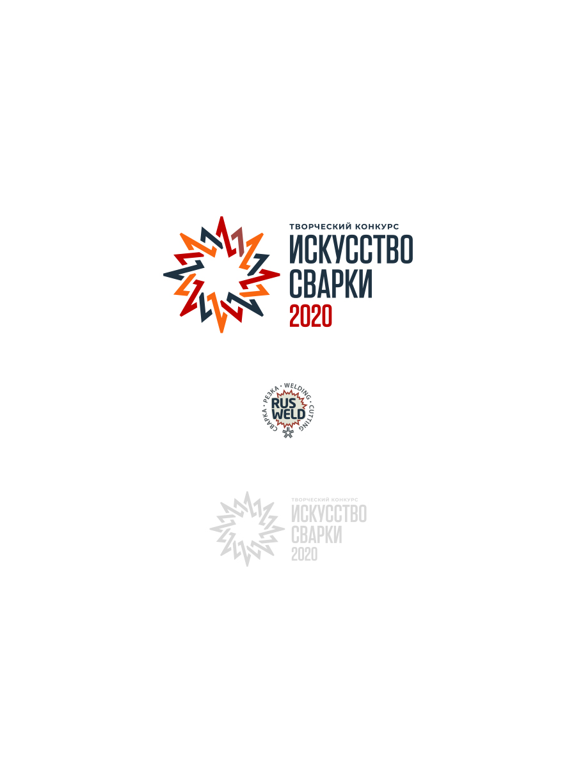 Разработка логотипа для Конкурса фото f_6885f6e1d28127e3.jpg