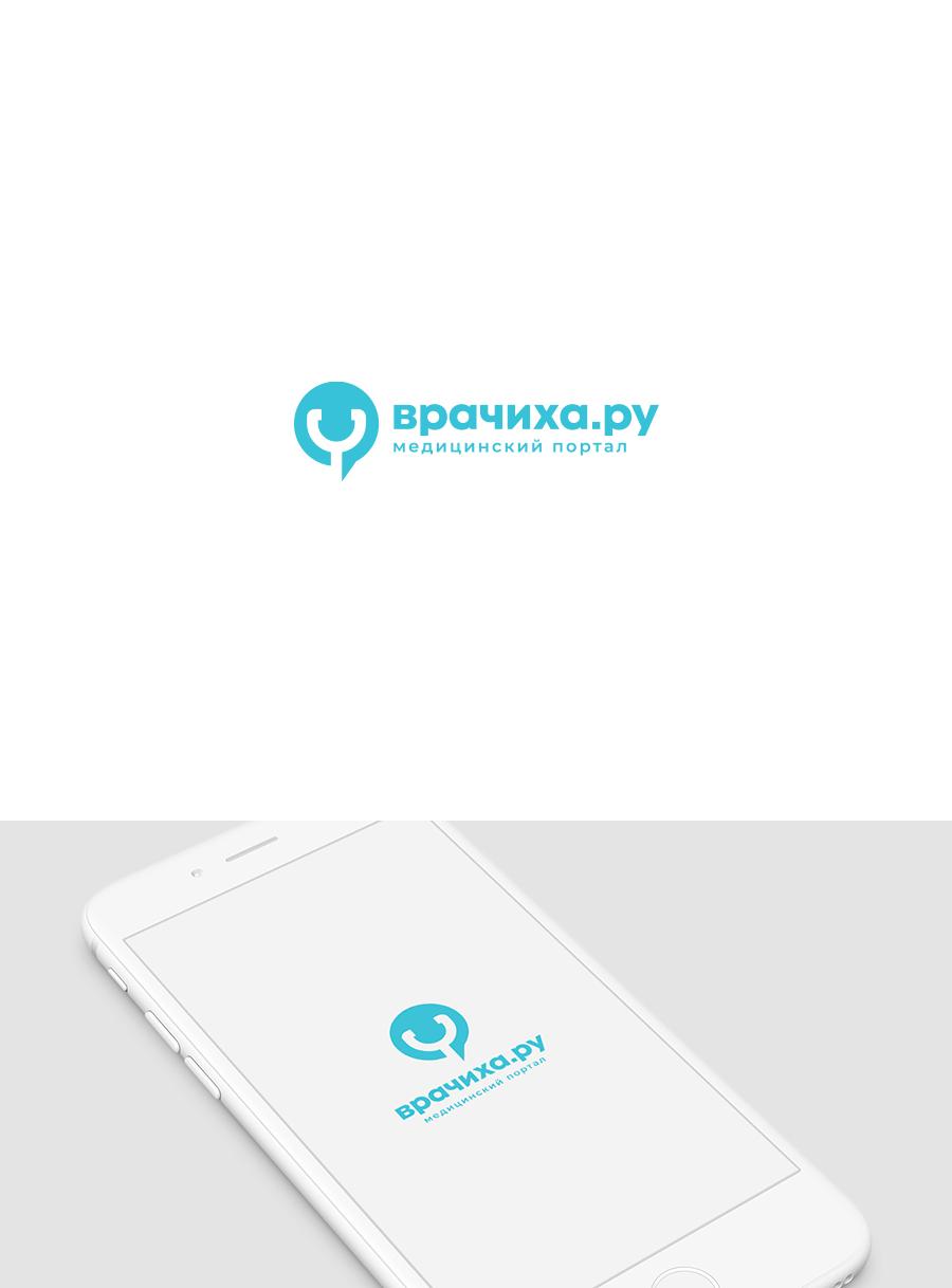 Необходимо разработать логотип для медицинского портала фото f_7125bff3b00a28c2.jpg