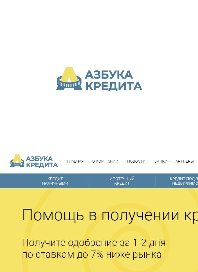 Разработать логотип для финансовой компании фото f_7585df235dba0c0f.jpg