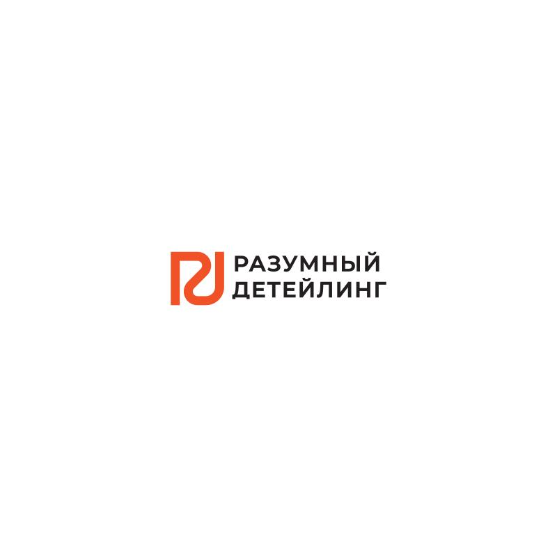 Ребрендинг логотипа  фото f_7985ae5965607453.png