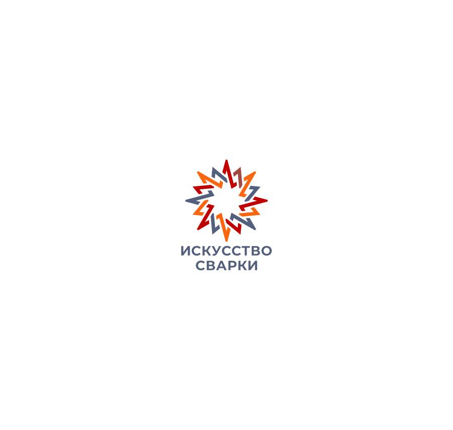 Разработка логотипа для Конкурса фото f_8635f6cad07d5cb1.jpg