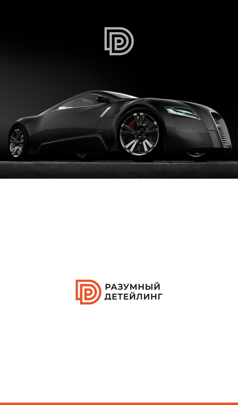 Ребрендинг логотипа  фото f_8705ae28057e482c.jpg