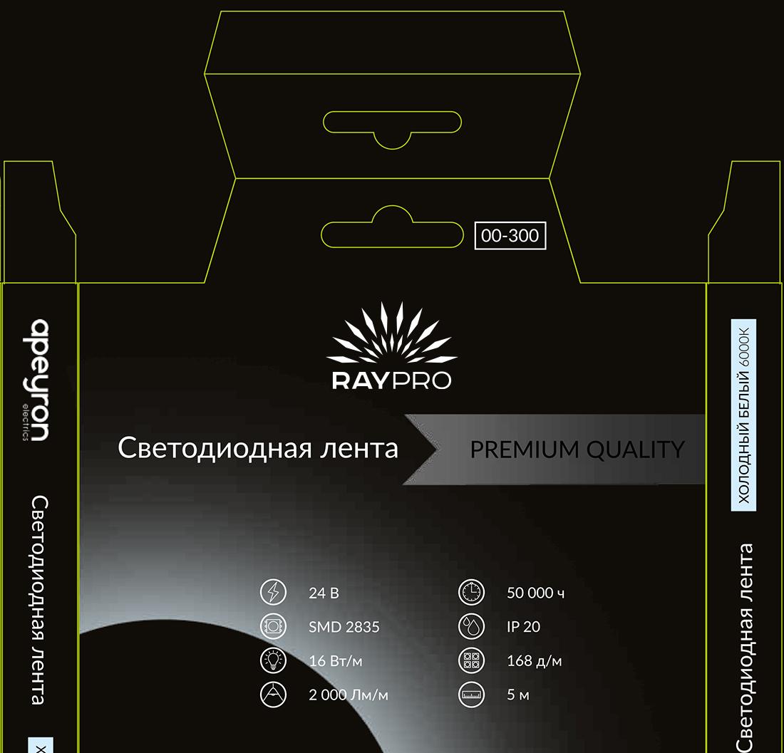 Разработка логотипа (продукт - светодиодная лента) фото f_9325bc30f1ad6770.jpg