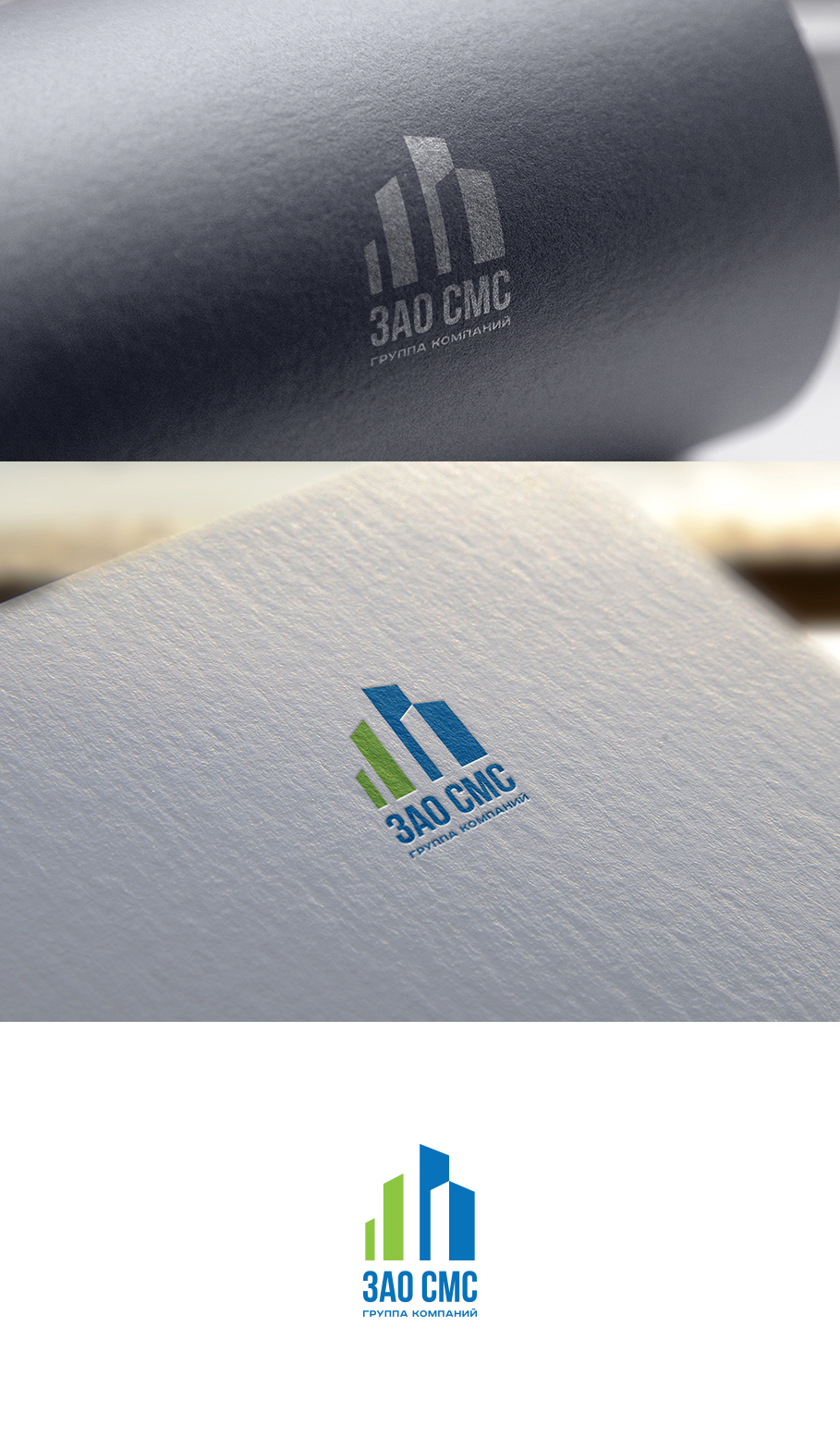 Дизайнер для разработки Логотипа для организации !СРОЧНО! фото f_9475a28b60755fa4.jpg