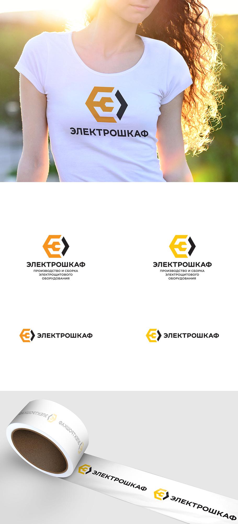 Разработать логотип для завода по производству электрощитов фото f_9525b7105e796c19.jpg