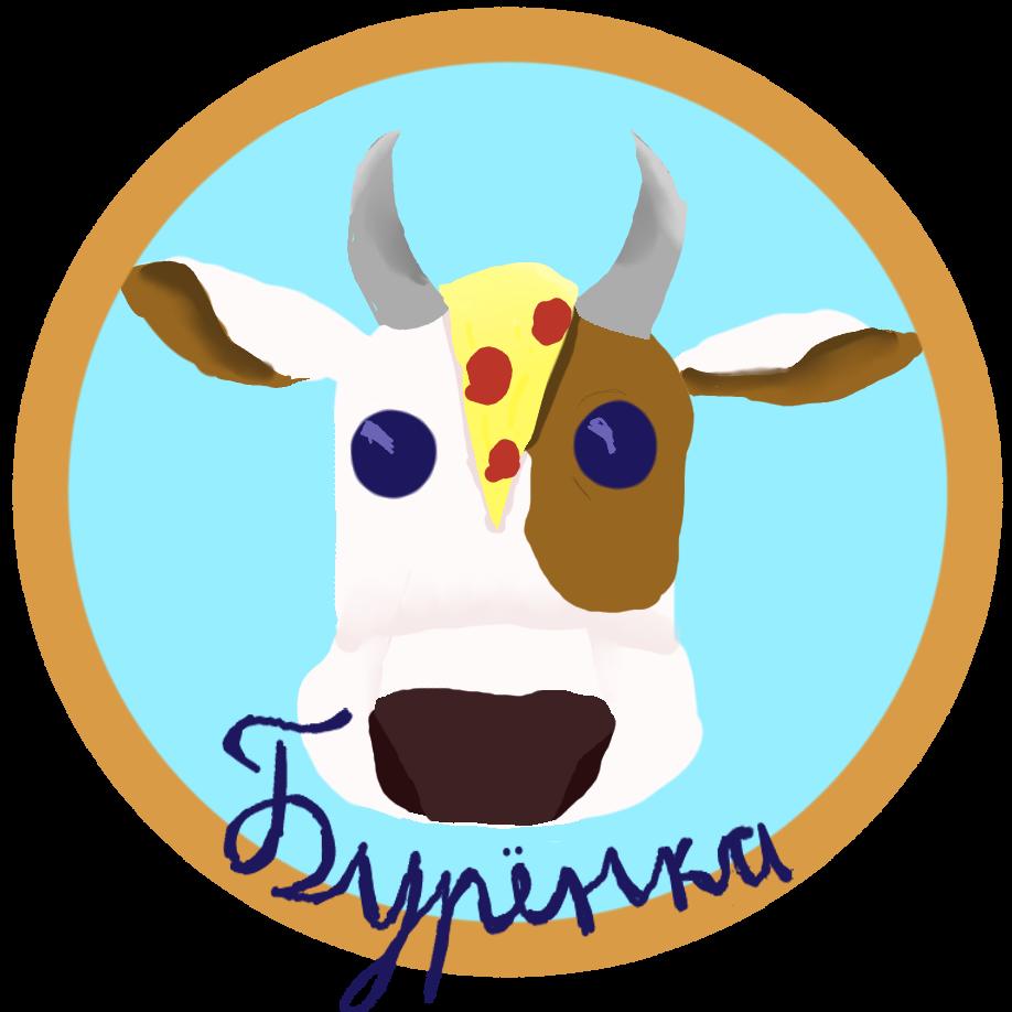 Логотип для Бургерной с Пекарней фото f_8575e131f2cd57ec.png