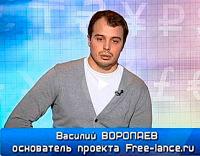 Эфир канала iTV с Василием Воропаевым