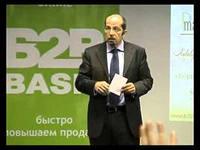 """Компания """"В2В basis"""""""