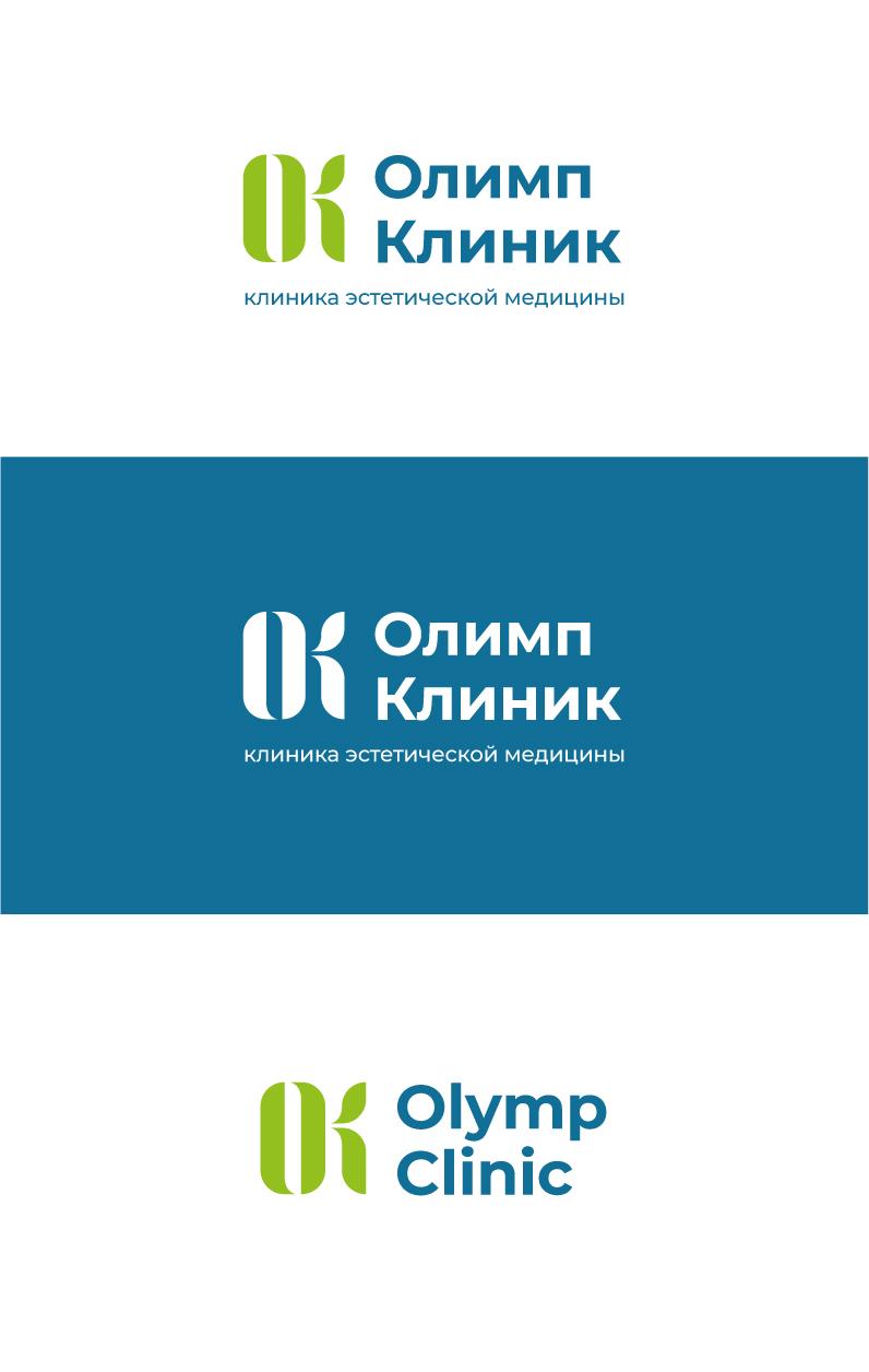 Разработка логотипа и впоследствии фирменного стиля фото f_0325f23c1cc4ff66.jpg