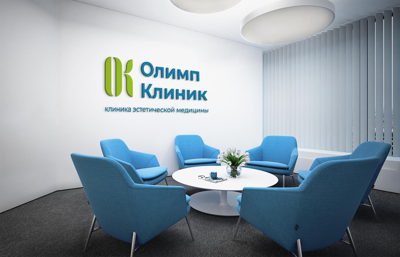Разработка логотипа и впоследствии фирменного стиля фото f_5035f2339549adf7.jpg