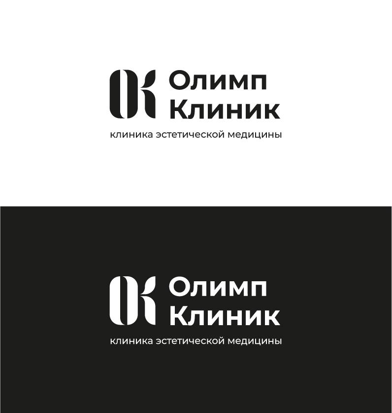 Разработка логотипа и впоследствии фирменного стиля фото f_5515f233996de029.jpg