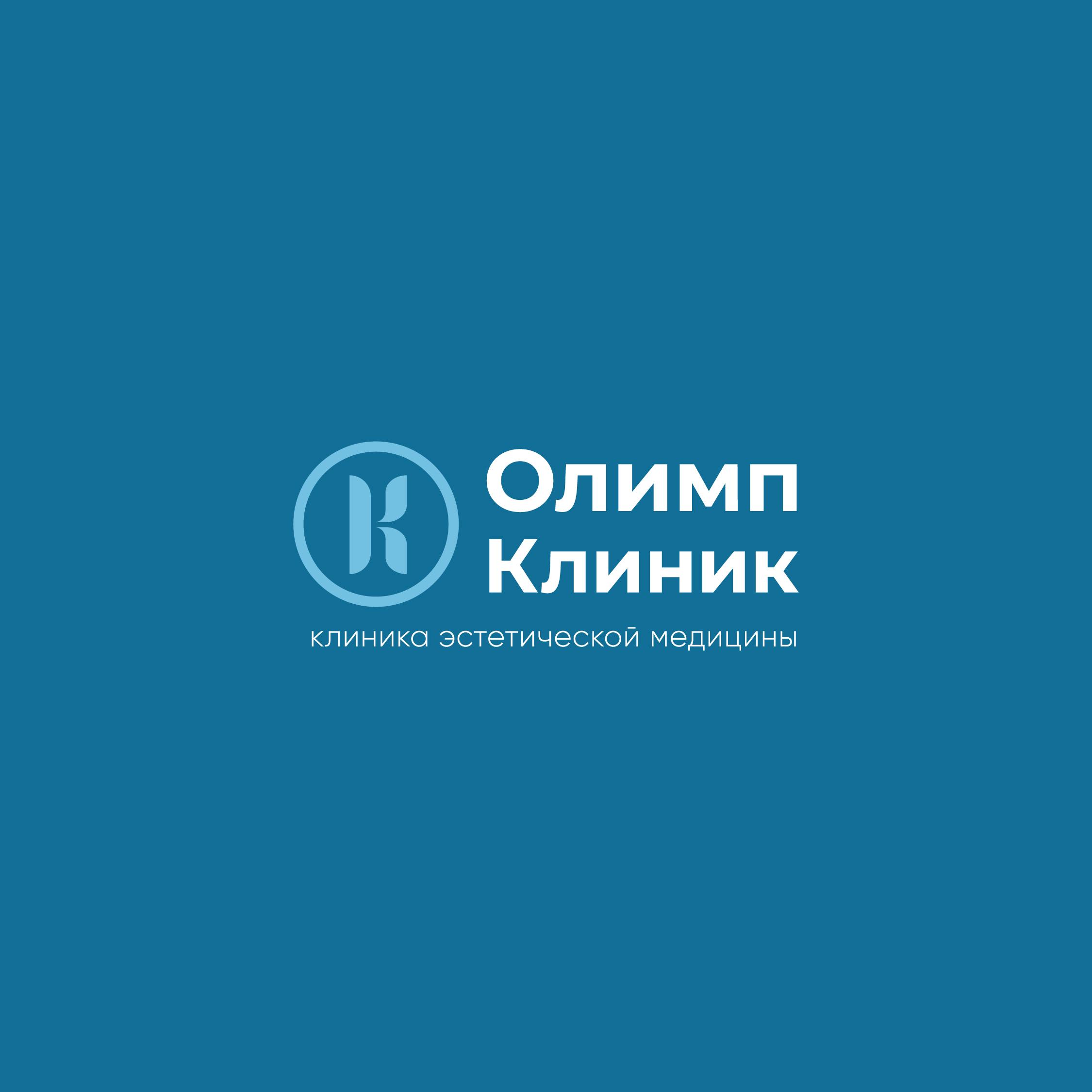 Разработка логотипа и впоследствии фирменного стиля фото f_5875f23cd61ad3b2.jpg