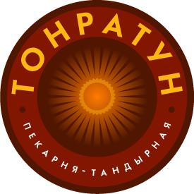 Логотип для Пекарни-Тандырной  фото f_6825d905f50a8da0.png
