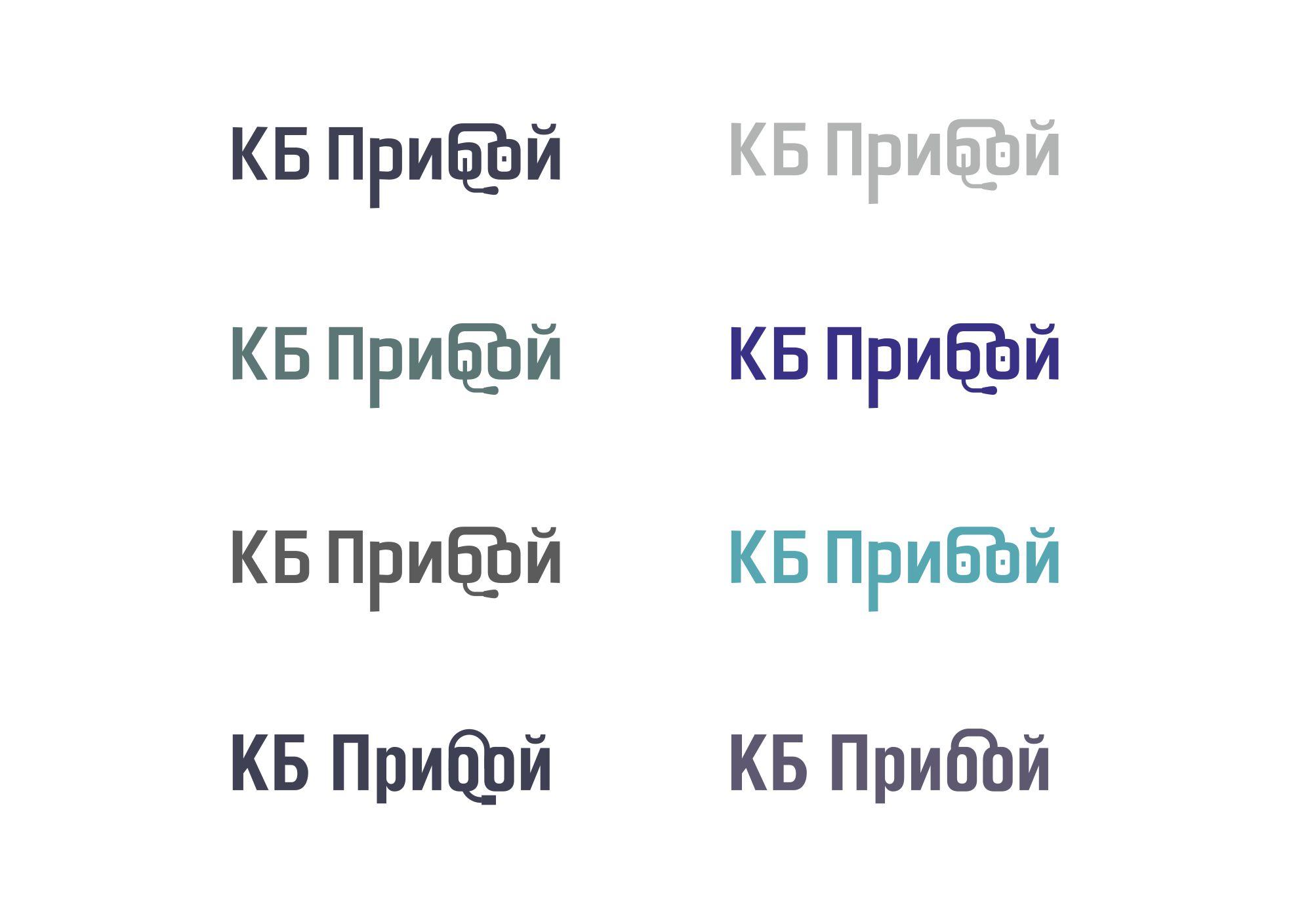 Разработка логотипа и фирменного стиля для КБ Прибой фото f_7375b28c5677a234.jpg