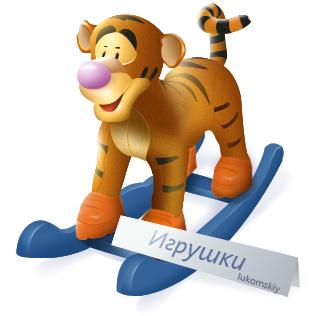 Тигра (Winnie the Pooh)