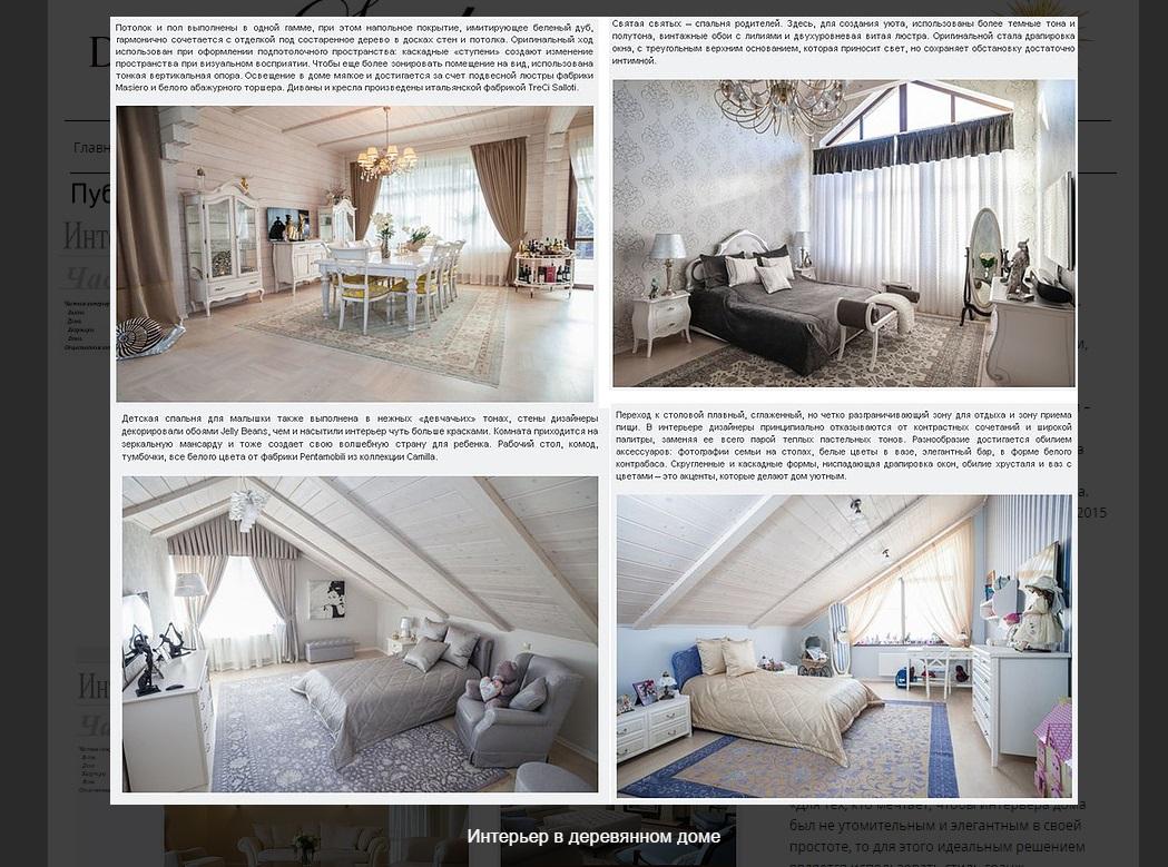 Дизайн-студия Donati Studio