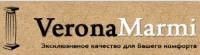Компания «VerоnaMаrmi» — производитель и поставщик изделий из натурального камня.