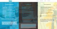 Наполнение сайта клининговой компании