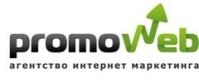 Агентство интернет маркетинга и SEO