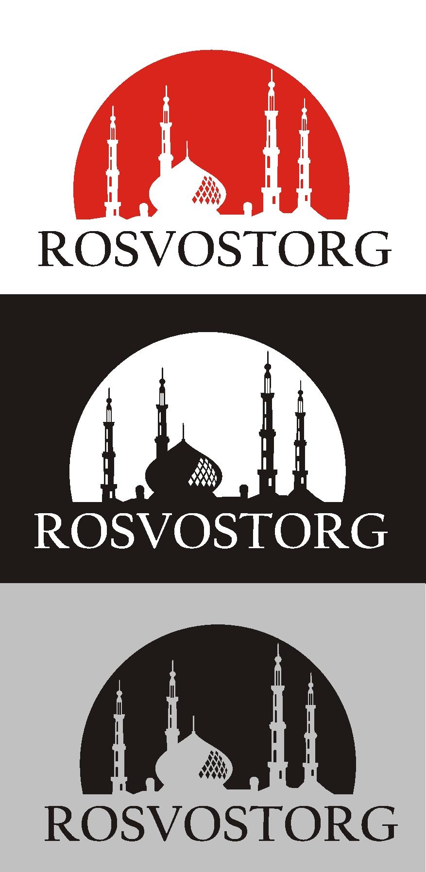 Логотип для компании Росвосторг. Интересные перспективы. фото f_4f853409211ea.jpg