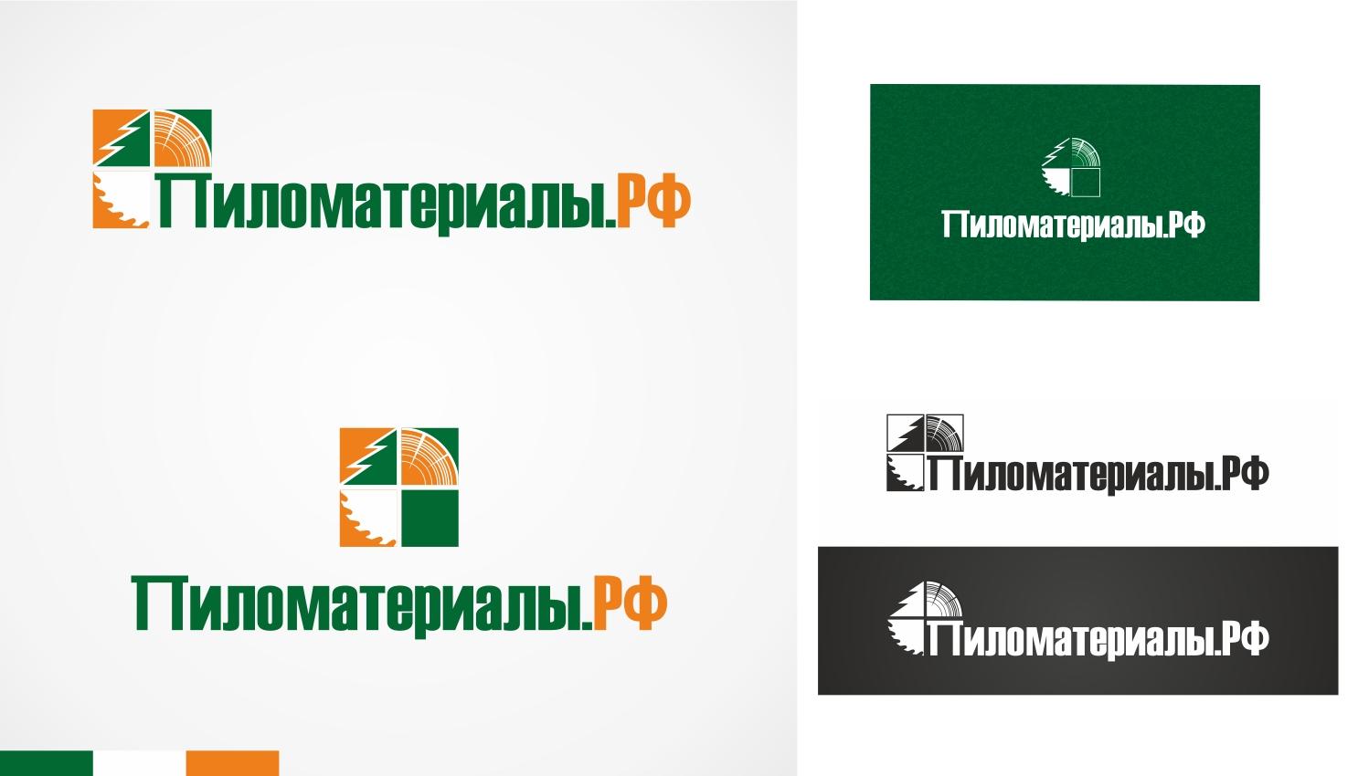 """Создание логотипа и фирменного стиля """"Пиломатериалы.РФ"""" фото f_33752fcca6d7ae0f.jpg"""