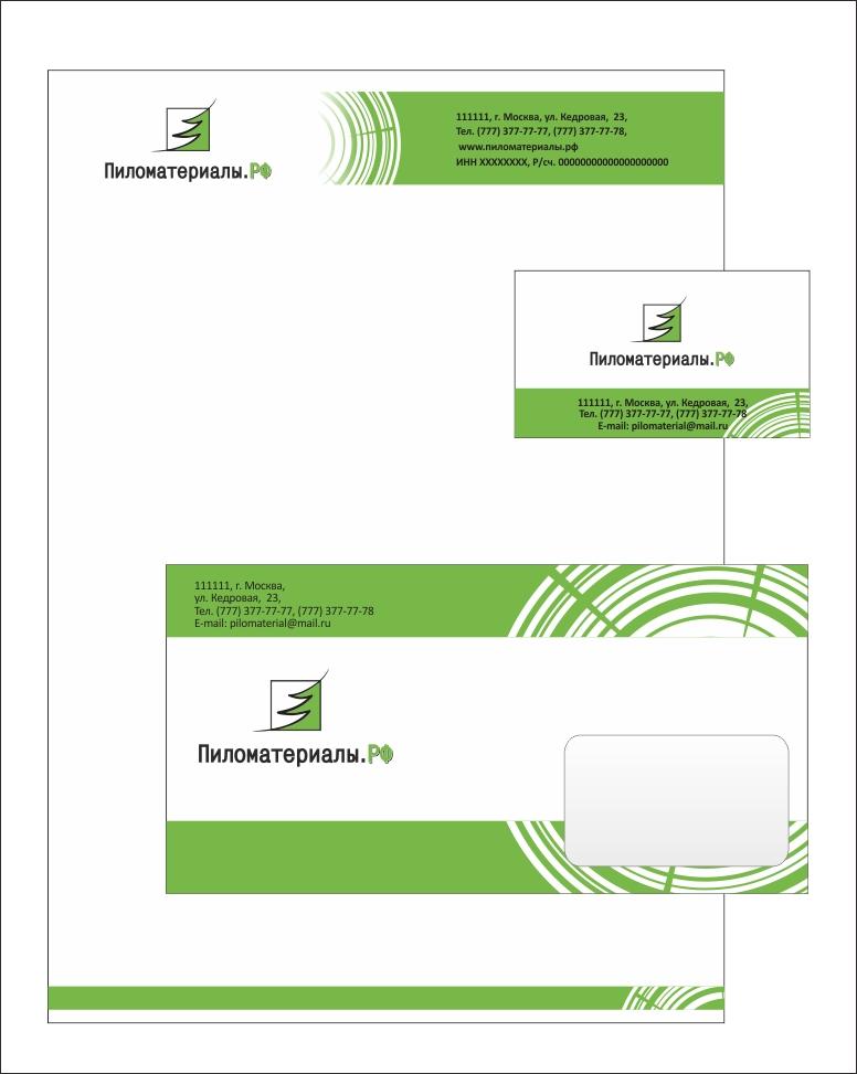 """Создание логотипа и фирменного стиля """"Пиломатериалы.РФ"""" фото f_97852fa1a1c62eac.jpg"""
